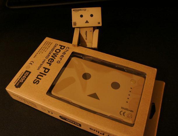 ダンボーのモバイルバッテリー「cheero Power Plus」が届いた!