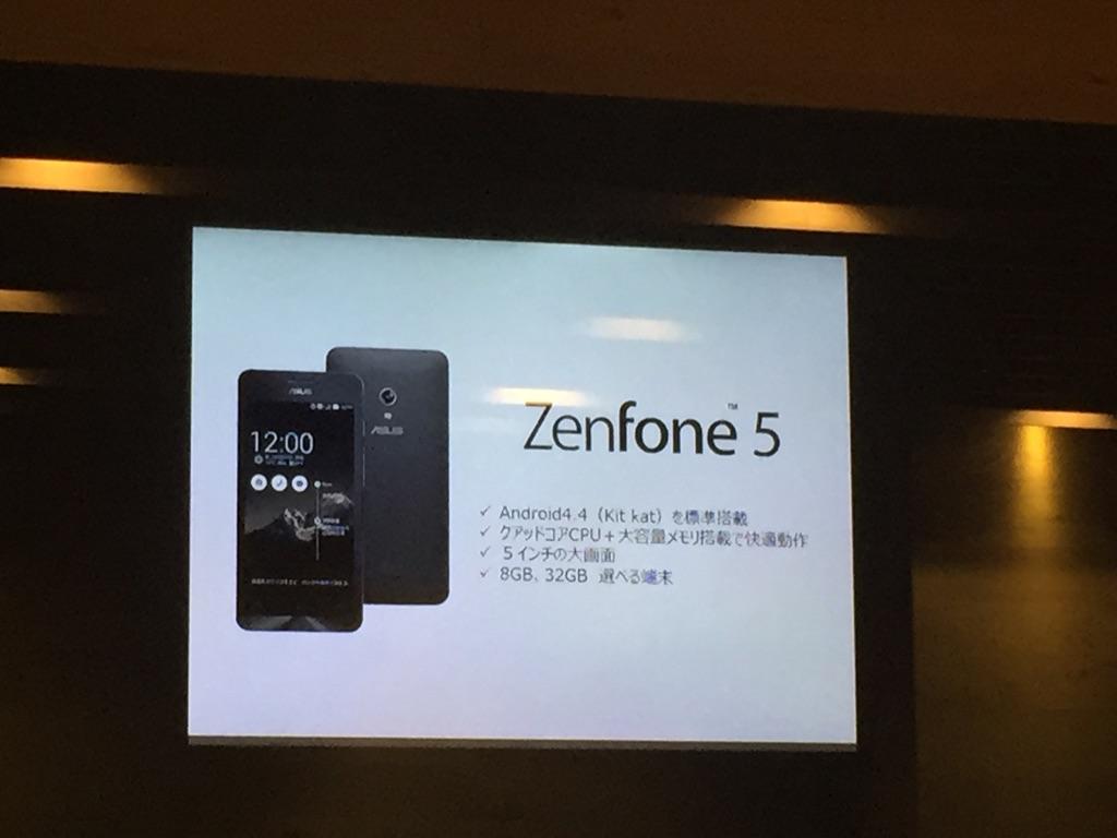 【楽天モバイルイベントレポ】楽天モバイル&Zenfone5はコスパ抜群すぎてお子様用携帯として最強じゃないか?