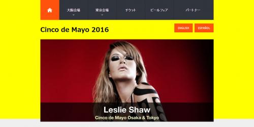 FireShot Capture 72 - Cinco de Mayo 2016(シンコ デ マヨ 2016 大阪 4_29-5_1、東京 _ - http___www.cincodemayo.jp_